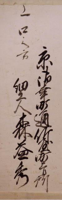 hyoushi02