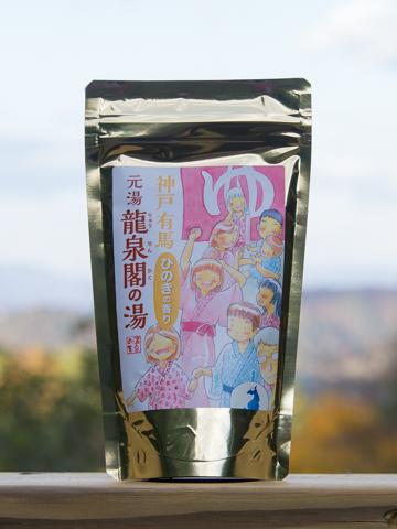 元湯龍泉閣の湯(ヒノキの香り)