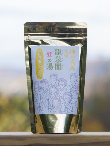 元湯龍泉閣の湯(ベルガモットの香り)