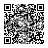 有馬温泉の旅館 元湯 龍泉閣 モバイルサイト