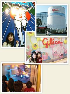 Kobe Airport And Sightseeing Spots In Kobe