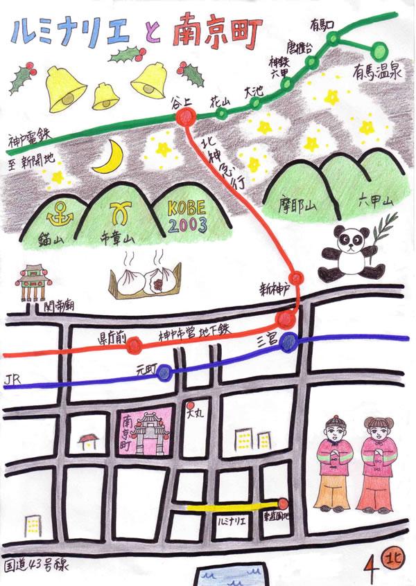 ... 有馬ナビ 神戸 六甲山 有馬温泉