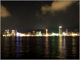"Night View of Port Island West Park ""Shiosai"""
